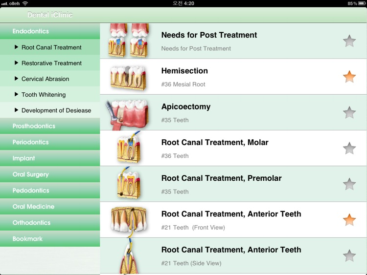 Dental iClinic screenshot-0
