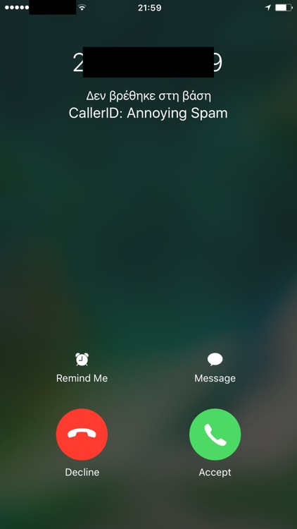 Should I Answer or Not? - Spam Blocker
