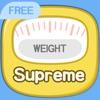 Supreme 体重管理 FREE - iPhoneアプリ