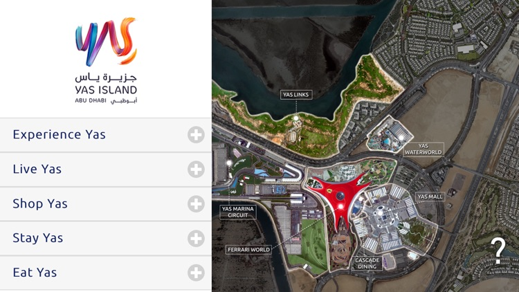 Yas Island 360° Virtual Tour