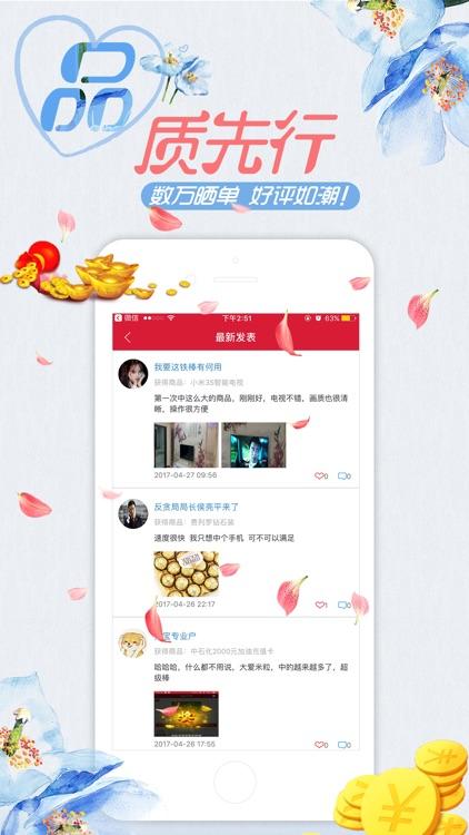 1元夺宝(必赢)-1元夺宝返利官方旗舰版