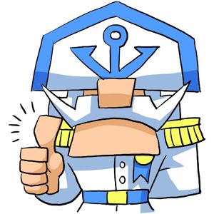Admiral White Beard Sticker pack app