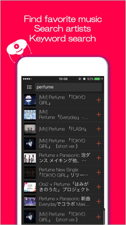 Music FM box -Unlimited Songs Player & Music Album