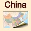 Китай. Политическая карта.