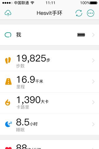 Hesvitband screenshot 1