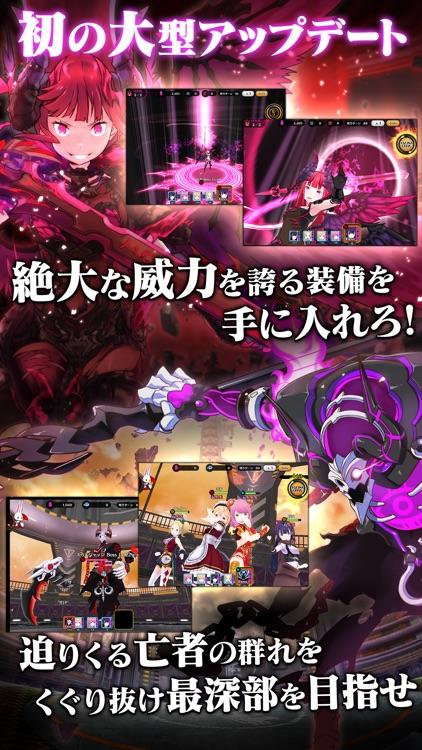 放課後ガールズトライブ screenshot-3