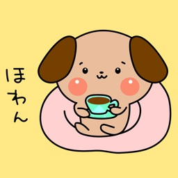 Japanese Kawaii puppy  Stickers  Pack