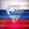 Russian Phrases