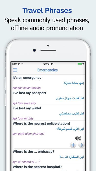 Arabic Dictionary Elite review screenshots