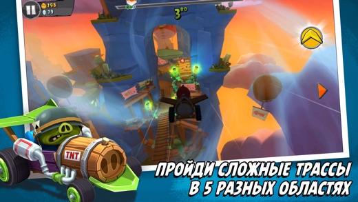 Angry Birds Go! Screenshot