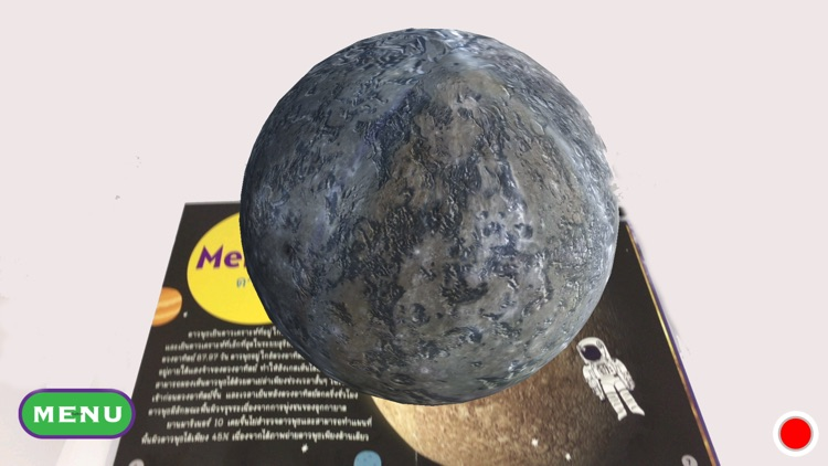 Solar System AR Book screenshot-1