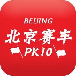 叮当·彩票投注-北京赛车pk10必赢彩票投注app