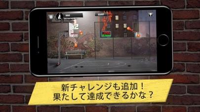 iBasket Pro- Street B... screenshot1