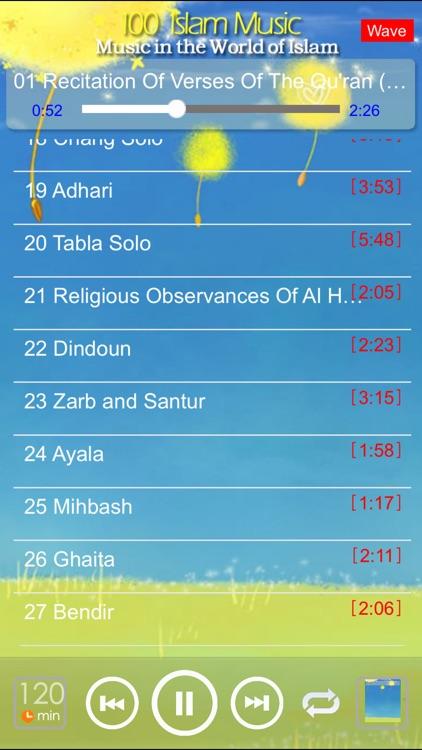 [3 CD]100 Islam traditional music screenshot-4