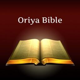 Oriya Holy Bible - Old Testament and New Testament