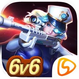突击先锋:FPS-6v6枪战手游