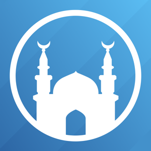 Athan Pro Muslim - Ramadan 2017 رمضان Prayer Time Reference app