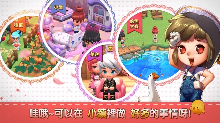 小鎮奇緣 screenshot-1