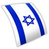 Hebrew FlashCards - Declan Software