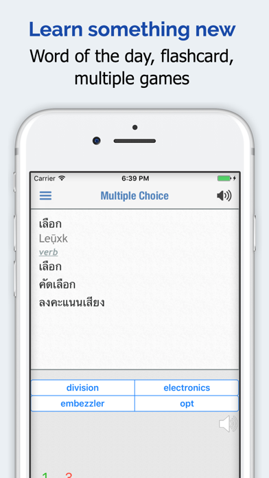 Thai Dictionary Elite review screenshots