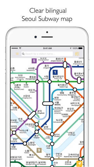 Seoul Subway Metro map and route planner on the App Store