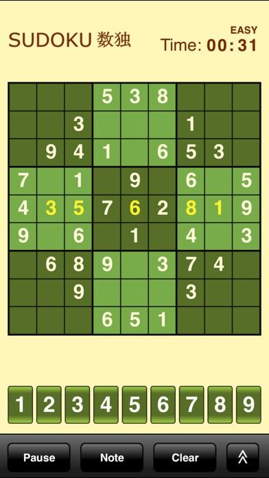 Sudoku (Free) screenshot three