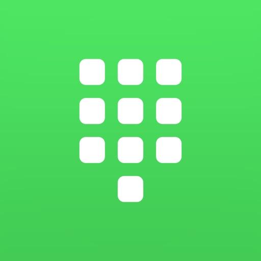 دليل الجوال السعودى iOS App