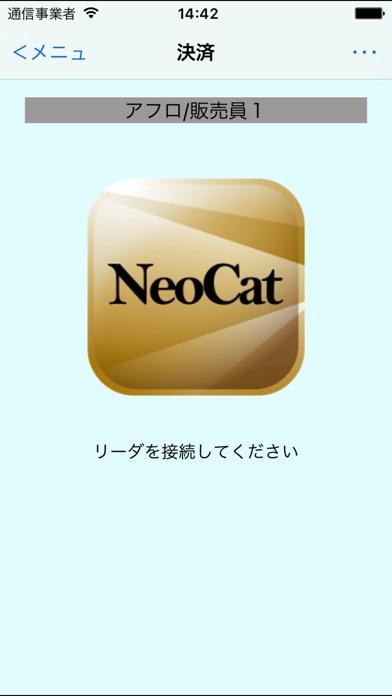 NeoCatのスクリーンショット1