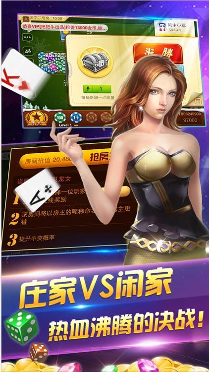 博德游戏 screenshot-2