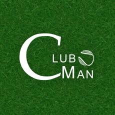 Activities of Clubman