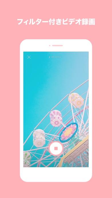 Pictail - PinkLadyのおすすめ画像3