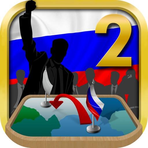 Симулятор России 2