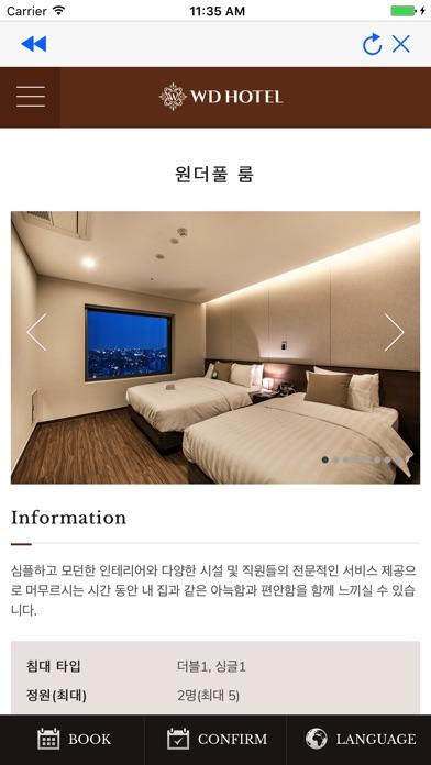 Hotel WD-3