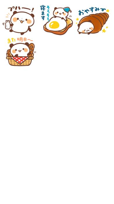 焼きたて!パンダ - きゃらきゃらマキアート screenshot three