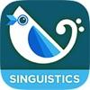 Singuistics