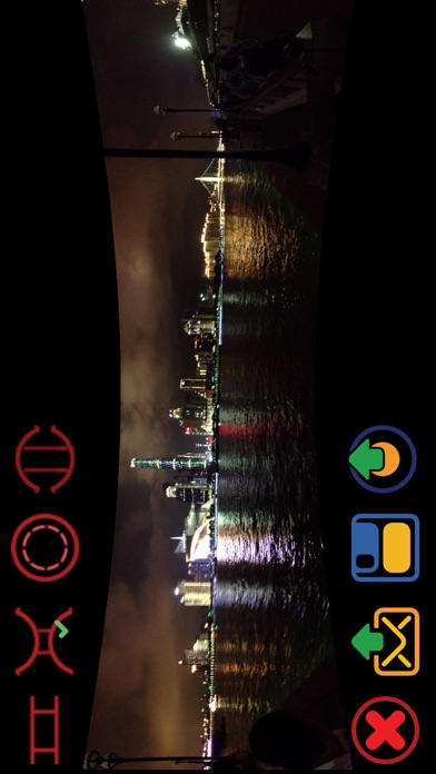 Screenshot #9 for Panorama 360 Camera