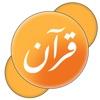Hasenat Hatim International