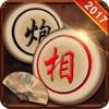 游戏 - 中国象棋游戏