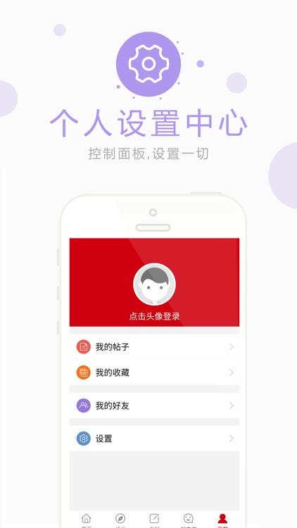 韩利深夜聊运营 screenshot-3