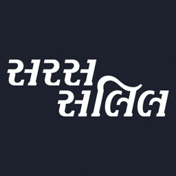 Saras Salil - Gujarati