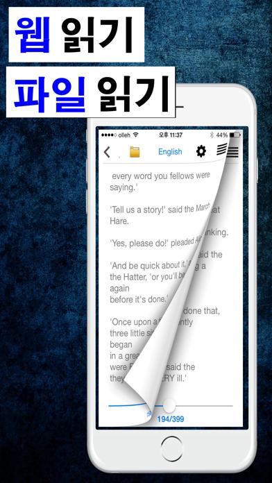WordsCatch 영어 배우기 - 단어 공부! for Windows