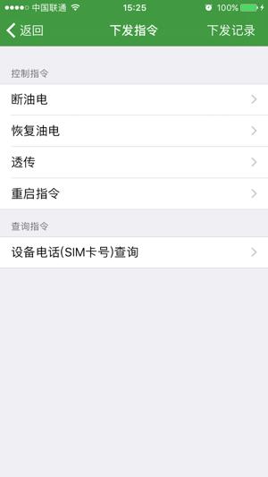 DAGPS on the App Store