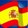 Spanish Flashcards - 1,000 Nouns - iPhoneアプリ