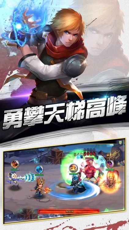 全民联盟-卓越王者归来之剑 screenshot-3