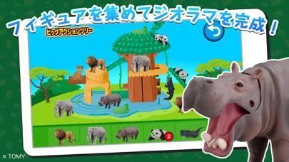 アニアどうぶつコレクション 箱庭風ジオラマ、子ども知育ゲームのおすすめ画像3