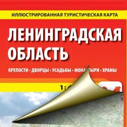 Leningrad region. Tourist map.
