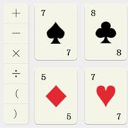 扑克计算24点 - 儿时的经典扑克游戏