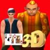 斗地主3D版单机