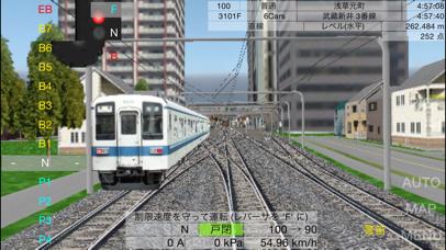 Train Drive ATS screenshot1