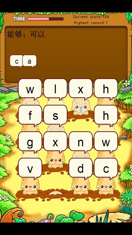人教版小学生三年级英语背单词 screenshot-4
